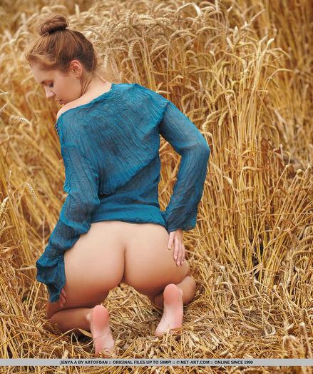 Jenya A naked in erotic SPETIE gallery - MetArt.com